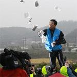Tin tức trong ngày - Truyền đơn vẫn được thả sang Triều Tiên
