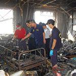 Tin tức trong ngày - Đài Loan: Cháy bệnh viện, 12 người thiệt mạng