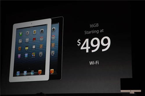 iPad 4: Nỗi bất ngờ của làng công nghệ - 4