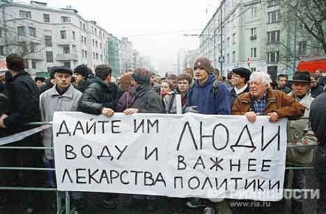 10 năm sau thảm kịch khủng bố Nhà hát Dubrovka - 11
