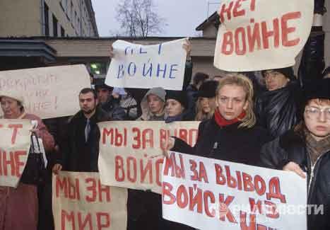 10 năm sau thảm kịch khủng bố Nhà hát Dubrovka - 12