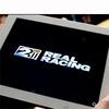 Video đầu tiên về iPad 4