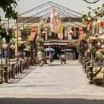 Du lịch - Hội An vào top 10 thành phố hấp dẫn nhất châu Á