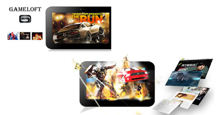 Suntek ra mắt máy tính bảng giá 77 USD - 4