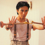 Phim - Thuở hàn vi của Châu Tinh Trì