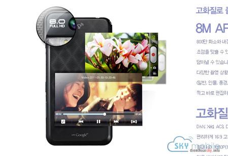 Điện thoại Sky A810s đam mê bất tận! - 8