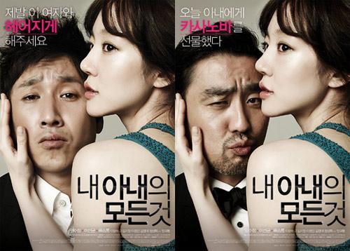 10 bộ phim hot nhất Hàn Quốc 2012 - 6