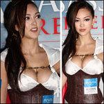 Thời trang - Jessica C bỗng có vòng 1 lớn bất thường