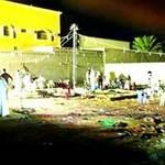 Tin tức trong ngày - Saudi Arabia: Cháy đám cưới, thêm 25 đám tang