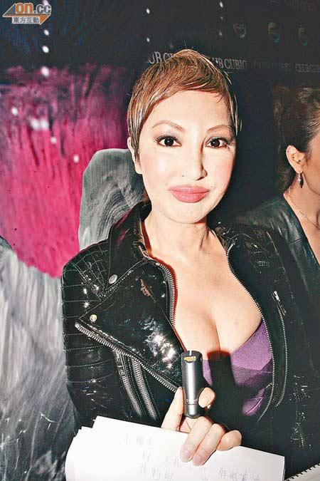 Sao Hong Kong hóa thảm họa vì làm đẹp - 5