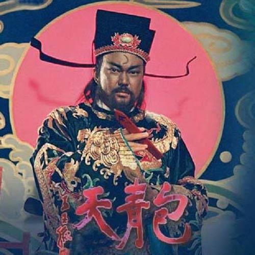 5 bản Bao Thanh Thiên được yêu thích nhất - 1