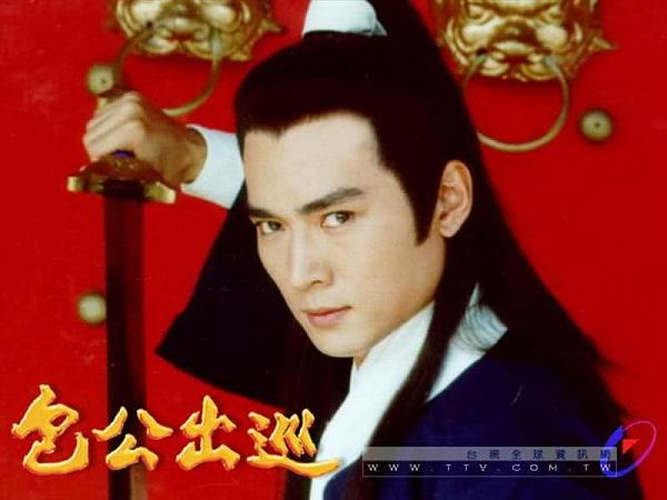 5 bản Bao Thanh Thiên được yêu thích nhất - 14