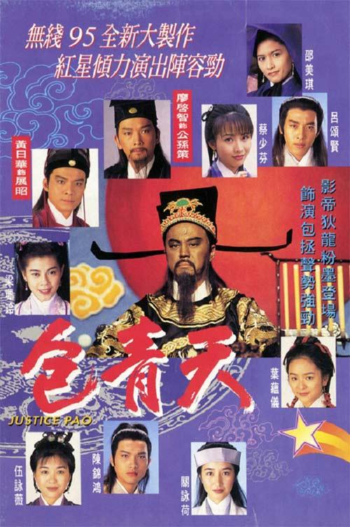 5 bản Bao Thanh Thiên được yêu thích nhất - 8