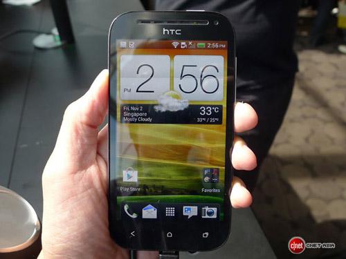 "HTC One SV giá ""chát"" - 3"