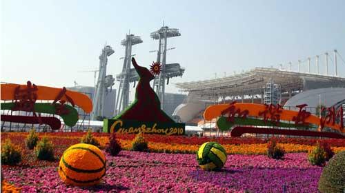 Hàn Quốc gánh nợ vì Asiad 2014 - 1
