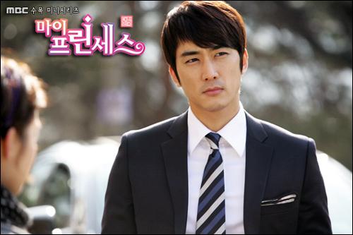 Thiên vương màn ảnh Hàn: Xưa và nay - 16