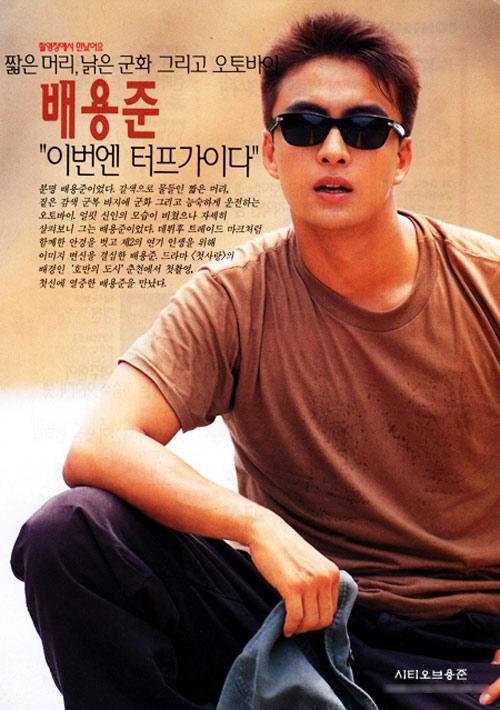 Thiên vương màn ảnh Hàn: Xưa và nay - 2