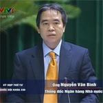Tài chính - Bất động sản - NHNN có thể có thương hiệu vàng riêng