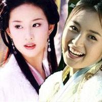 Những mỹ nhân có duyên với phim Kim Dung