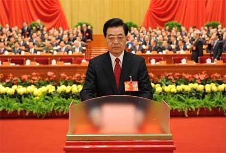 Trung Quốc bầu lãnh đạo mới - 1