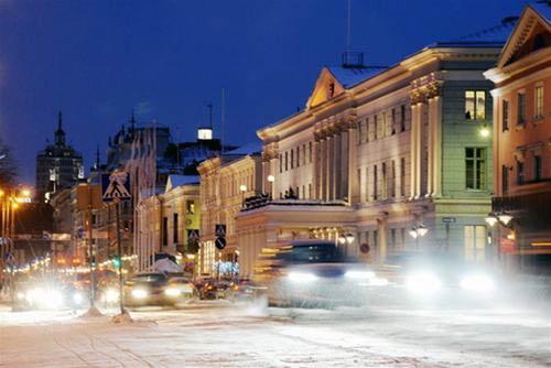 Khám phá 10 thủ đô lạnh nhất thế giới - 5