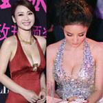 Thời trang - Mỹ nhân Hoa ngữ phập phồng cổ chữ V