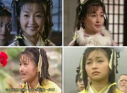 Mỹ nữ tài sắc phim kiếm hiệp Kim Dung - 10
