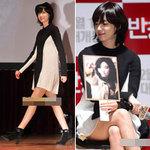 Thời trang - Ngọc nữ Hàn suýt gặp nguy vì váy ngắn
