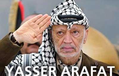 Tuần sau khai quật mộ ông Arafat - 1