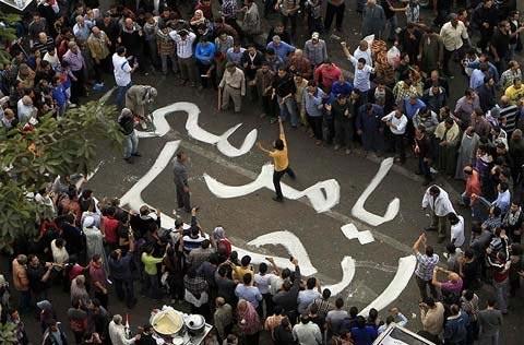 Ai Cập chìm trong hỗn loạn - 2