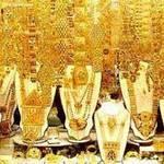 Tài chính - Bất động sản - Giá vàng đi ngược dự báo của chuyên gia