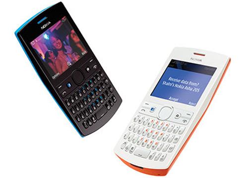 Nokia Asha 205 và Asha 206 giá rẻ ra mắt - 4