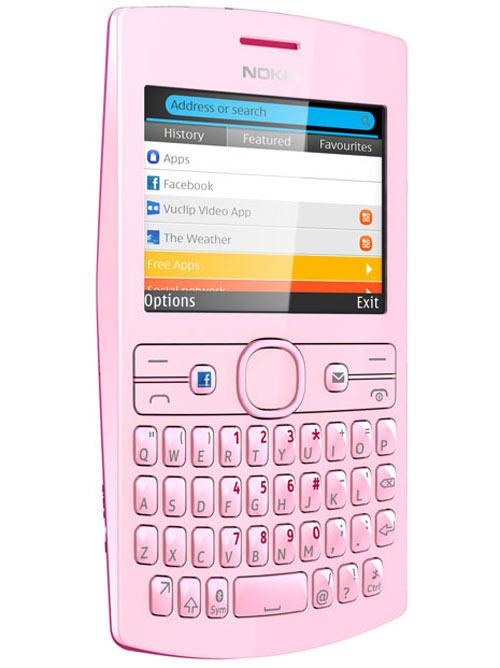 Nokia Asha 205 và Asha 206 giá rẻ ra mắt - 5