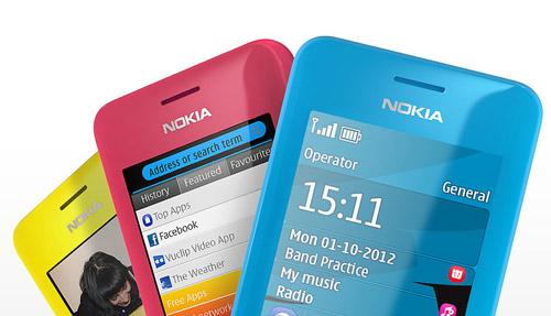 Nokia Asha 205 và Asha 206 giá rẻ ra mắt - 2