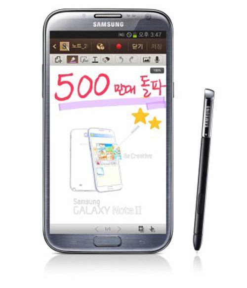 Samsung bán 5 triệu chiếc Galaxy Note 2 - 1