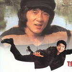 Phim - Thành Long: 50 năm đánh võ trên màn ảnh