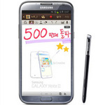 Thời trang Hi-tech - Samsung bán 5 triệu chiếc Galaxy Note 2
