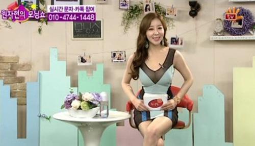 Choáng với MC truyền hình Hàn - 11