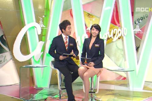 Choáng với MC truyền hình Hàn - 16