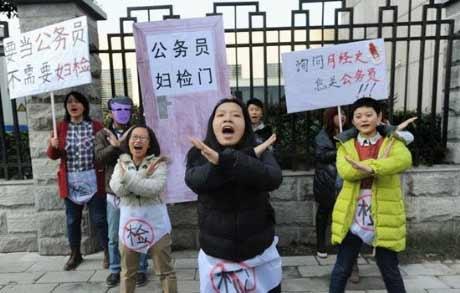 TQ: Phản đối thi công chức phải khám phụ khoa - 2