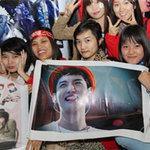 Ca nhạc - MTV - Fan Việt trắng đêm chờ đón DBSK