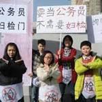 Tin tức trong ngày - TQ: Phản đối thi công chức phải khám phụ khoa