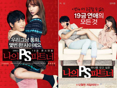 7 phim Hàn không thể bỏ lỡ - 1
