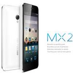 Thời trang Hi-tech - Meizu MX2 chính thức ra mắt