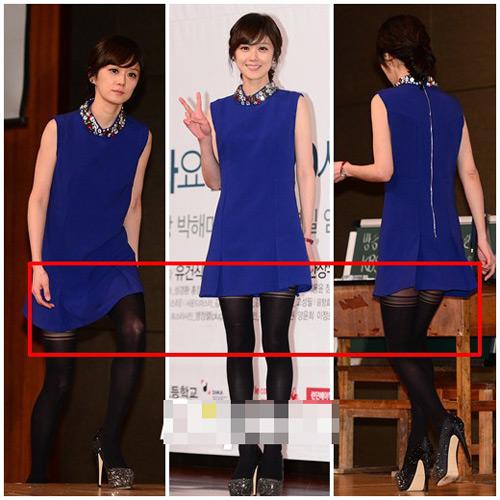 Krystal f(x) mặc áo lấp lửng khoe eo đẹp - 5