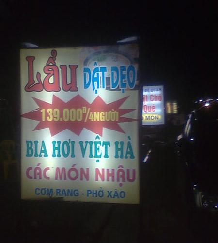 Những hình ảnh chỉ có ở Việt Nam (141) - 3