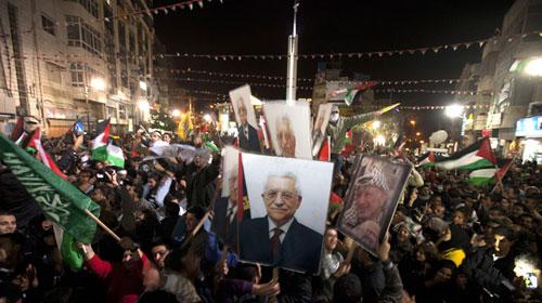 """""""Giấy khai sinh"""" cho Nhà nước Palestine - 1"""