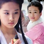 Phim - Tiết lộ về Thần điêu đại hiệp 2013