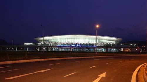 Sân bay quốc tế Phú Quốc chính thức hoạt động - 1