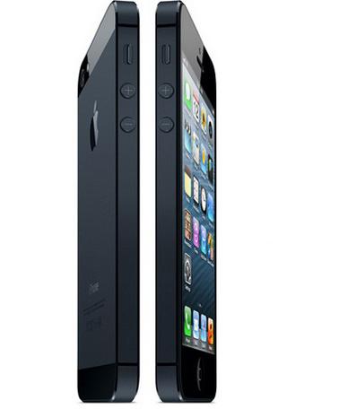 Hãng điện thoại Đài Loan giới thiệu VIPPhone iP5 - 4